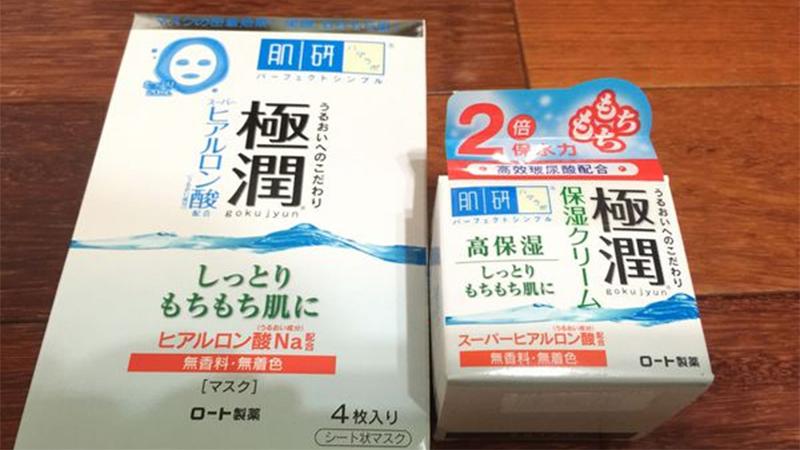 【日系品牌保養品】肌研--極潤系列保濕凝霜、保濕面膜試用心得!
