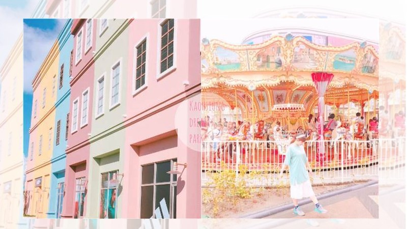 你沒看錯是在臺灣!超唯美粉色夢幻樂園,就像置身在童話國度里啊