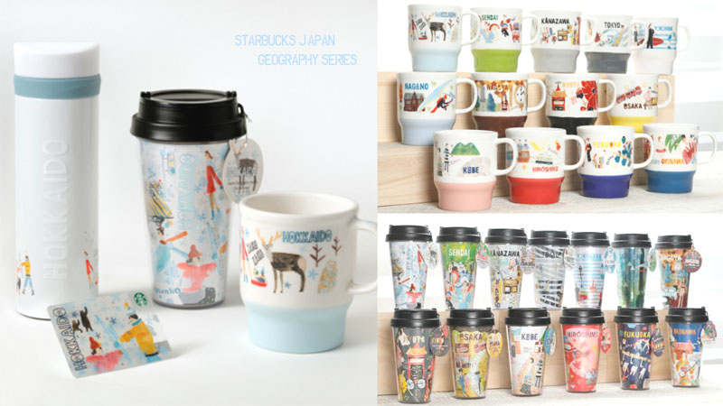 13款也想要!日本Starbucks20週年夢幻紀念杯,以地區作主題太美了〜