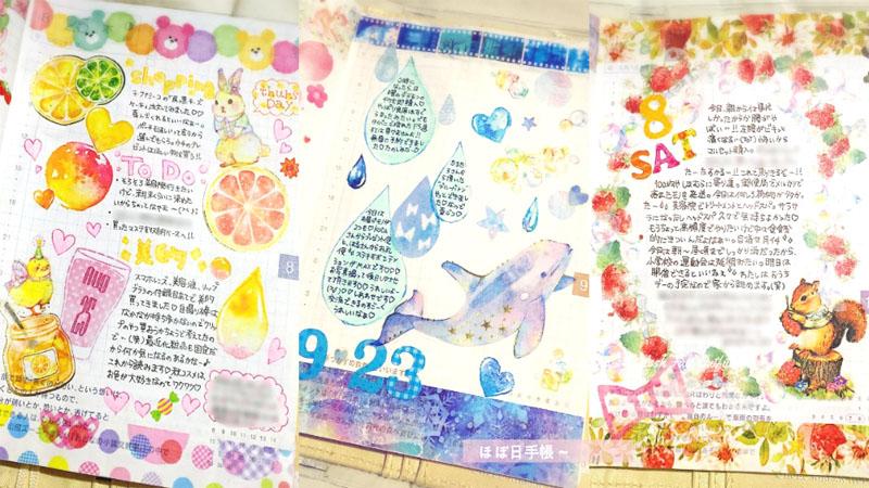 看第一頁就跪了!日本手帳達人,每一頁都是一個繽紛夢幻的絢麗世界〜