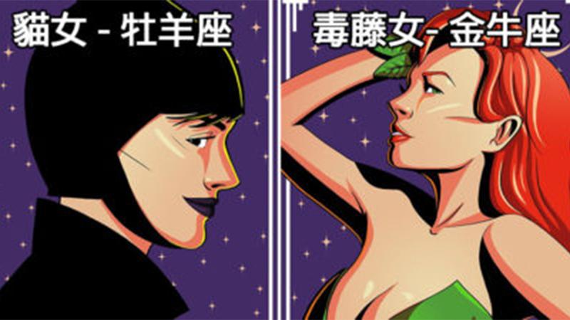12星座和對應的超級英雄反派+性格分析!,#11小丑女超準!